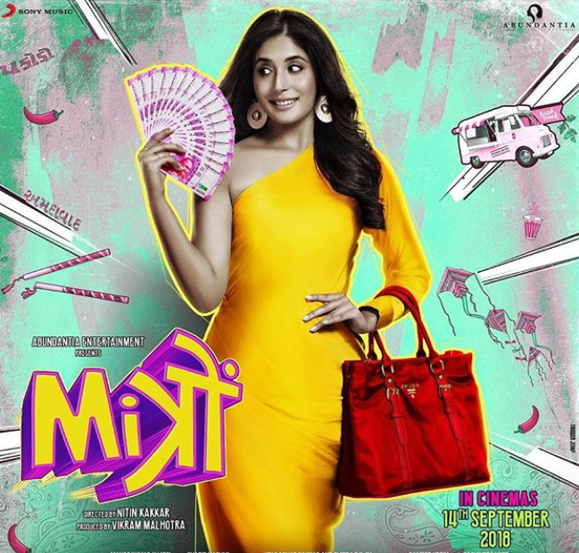 Kritika Kamra in Mitron Movie Poster